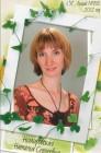 Немировская Наталья Сергеевна